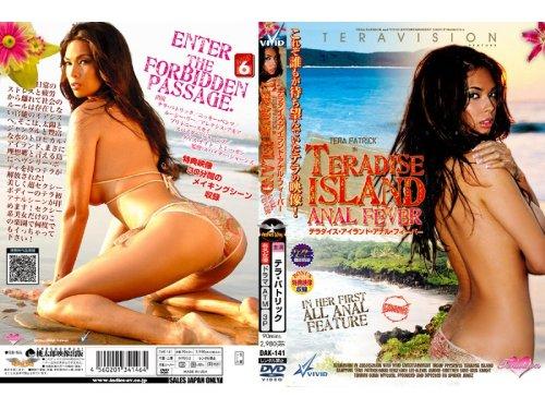 hot girls free porn movies